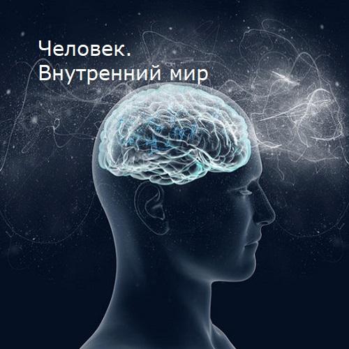 Помнить мы можем только точки осознания, или – точки прошивания своего сознания с пространством, в котором мы пребываем.